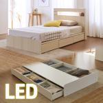 LED조명+콘센트 침대 SS (양면매트) 넉다운서랍 KC185