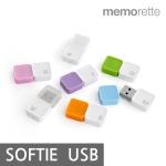 [메모렛] 소프티 softie 8G 플래티넘 실리콘 USB메모리
