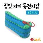 집잇 지퍼동전지갑 (청록&그린)