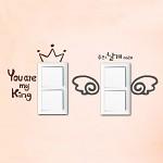 스위치스티커 - My King