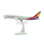 B767-300ER 아시아나항공 (HG364517GY)비행기모형