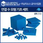 러닝리소스 연결 수모형 기초 세트(LR6356)