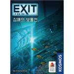 EXIT-심해의 보물선