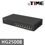 (아이피타임) ipTIME HG25008 / 8포트 스위칭허브