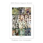 [2019 명화 캘린더] Pierre Auguste Renoir 르누아르 Type B