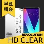 (2매) 레볼루션HD 올레포빅 광택액정필름 LG V30S