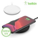 벨킨 10W 고속 무선 충전 패드 퀵차지 WIA001kr