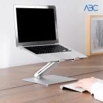알루미늄 높이조절 각도조절 노트북 받침대 거치대