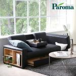 파로마 소나 3인용 서랍형 소파베드 세트 LT10