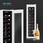 엘바 퓨어화이트 슬림 와인셀러 (18병 / 60리터)
