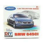 1/38 BMW 645Ci (풀백주행) - 조립킷 (WE235352BK) 금속조립모형