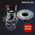 [액티브유] 특허 자기부상 배수구 트랩 매그드레인