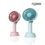 APES 오래가는 대용량 배터리 핸디형 거치형 선풍기
