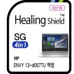 HP 엔비 13-d057TU 시크릿가드 안티블루 보안기 1매