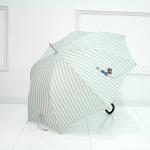 [레인비] 여행우산