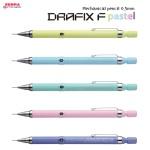 [제브라] Z - DRAFIX 샤프 파스텔 (0.5)