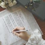 [대필] 플라레터 예단꽃편지 대필 / 예단편지 대필 (시안확인/완제품)