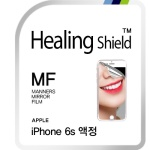 아이폰6S 미러/거울 올레포빅 액정보호필름 1매