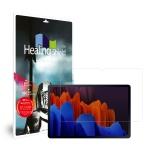갤럭시탭S7 플러스 9H 액정보호 강화유리필름