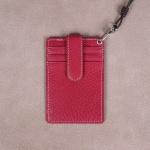 [이니셜무료] 이태리 슈렁큰 목걸이카드지갑 (레드)