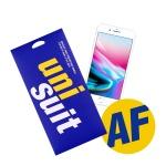 아이폰8 클리어 슈트 2매 (UT190007)