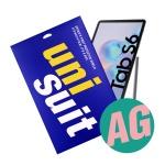 갤럭시탭 S6 10.5형 저반사 슈트 1매