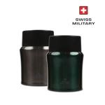 스위스밀리터리 보온죽통 도시락 470ml (LSF500)