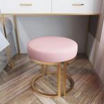 아파트32 홈 골드 철제 오메가 화장대 의자/미니스툴