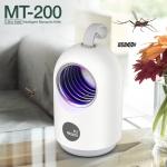 캔스톤 LED UV 자외선램프 모기퇴치기 MT-200