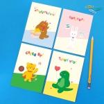 엽서카드 POSTCARD - 안녕 시리즈(4종 택1)