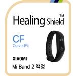 샤오미 미밴드2 CurvedFit 고광택 액정보호필름 3매