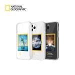 내셔널지오그래픽 매거진 클리어 - 아이폰 케이스