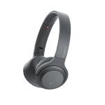 소니 WH-H800 무선 스테레오 헤드폰