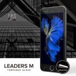 리더스엠 아이폰6 강화유리 액정보호필름