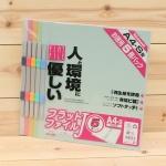 [Nakabayashi] 2단계 두께조절이 가능한 스프링화일...나카바야시 플랫화일 1팩(5개입) HF811