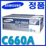 삼성 정품 CLP-C660A C660 660A CLP-605NDK/611NDK/612NDK/661NK/661NDK/662NDK CLX-6210/6240FXK