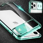 아이폰 xe2 7 8플러스 투명 자석 카메라보호 풀커버