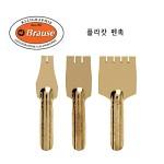 [브라우스] 플라캇 펜촉(5mm,10mm,15mm)