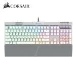 커세어 게이밍 키보드 K70 RGB MK.2 RAPIDFIRE SE 은축 (RGB 커스터마이징 / 이중사출 키캡 / 온보드 메모리)