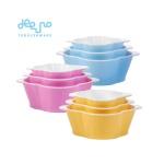 디우노 유아동식기 볼세트/BPA Free 친환경 소재