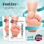 [풋제로] 발냄새 제거 신발패드 22세트_44매