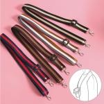 마스크 분실방지 줄무늬 넥스트랩 목걸이줄 아동 성인
