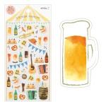 Sticker Marche - Beer