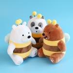단독구성 [단독] 위베어베어스 꿀벌 시팅 3종 SET