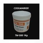 COOLMARKER TM 500 1KG 써멀그리스 쿨러 튜닝