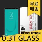 2매 레볼루션글라스 0.3T 강화유리 방탄필름 갤럭시J6