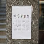2020년 복희 길상문 패브릭 족자달력 자수 DIY KIT