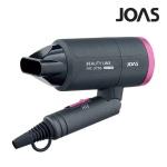 조아스 접이식 헤어 드라이기 JHC-3750