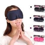 여행용 빛차단 3D 수면안대
