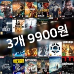 [창고대방출] PC 게임 3종팩 9900원에 3장 선택가능